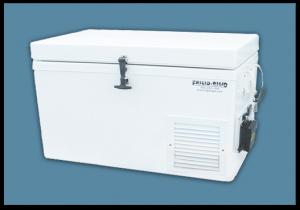 Frigid Rigid Refrigerated Cooler